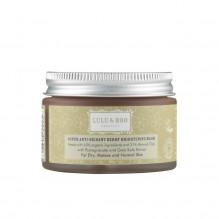 Masque d'éclat super antioxydant - baies rouges - 55 g