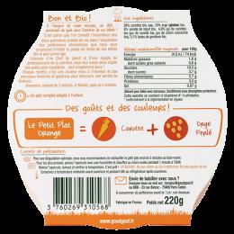 Boeuf, carottes et orge perlé - 220 g - à partir de 12 mois