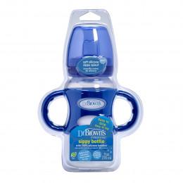 Biberon de transition avec poignées en silicone - 270 ml - Bleu