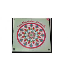 """Cahier à Colorier """"Les Mandalas d'Armelle"""" N°2 - Géométrie  - Pour les Grands - à partir de 12 ans *"""