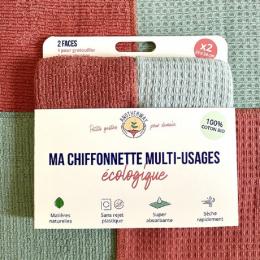 2 chiffonnettes multi usagesdouble face - coton Bio